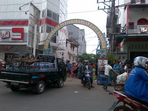 Pintu Masuk Dermaga (hanya berjarak beberapa meter dari anjungan Losari)